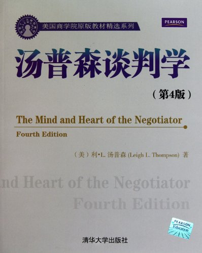 9787302240068: The Mind and Heart of the Negotiator Fourth Edition (Chinese Edition)