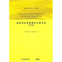 9787302244936: accuracy and stability of numerical algorithms (2nd Edition) (photocopy edition)