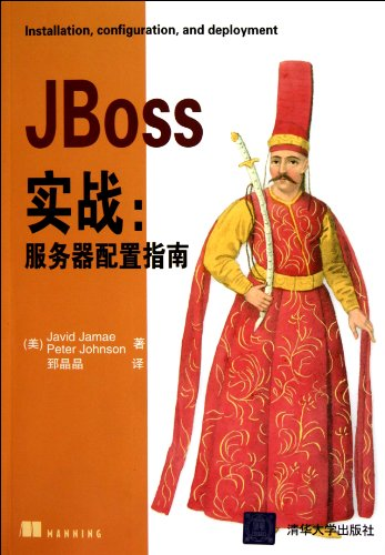 9787302247852: JBoss in Action(Chinese Edition)