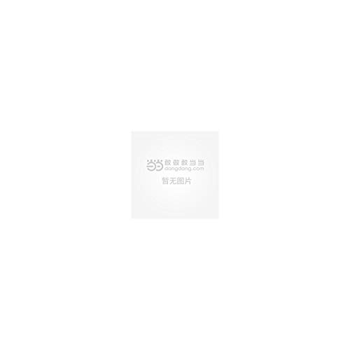 9787302251248: VRay material and light technology the Pristine (with CD-ROM)(Chinese Edition)