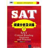 9787302255512: SAT reading analysis and training (U.S. prestigious entrance examination guide series)