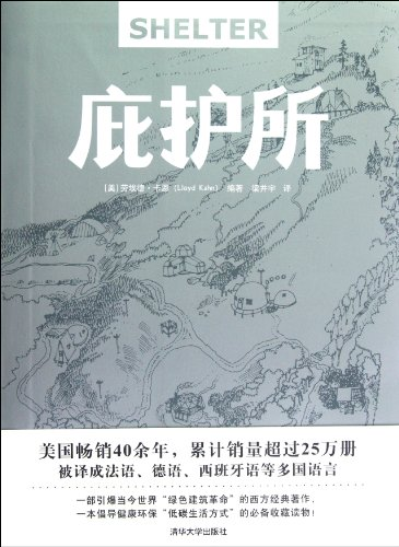 Shelter(Chinese Edition): MEI ] LAO