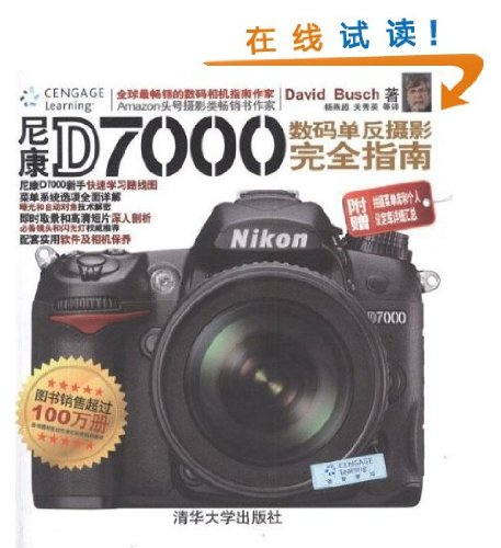 Genuine new book Nikon D7000 digital SLR photography Complete Guide (U.S.) Bush before. Yang Yan ...