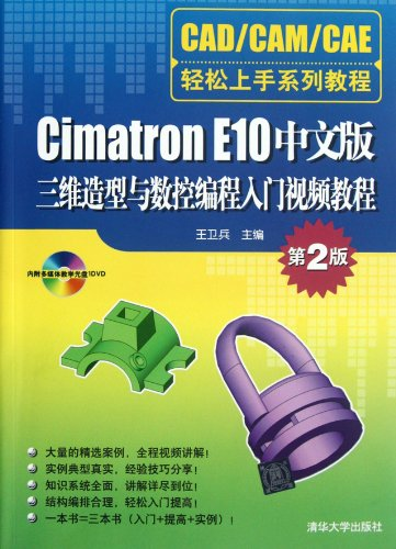 9787302284437: Video Tutorial of Cimatron E10 3-D Modelling and CNC programming Chinese Edition(with Disc 2nd eition CAD/CAM/CAE Tutorial)