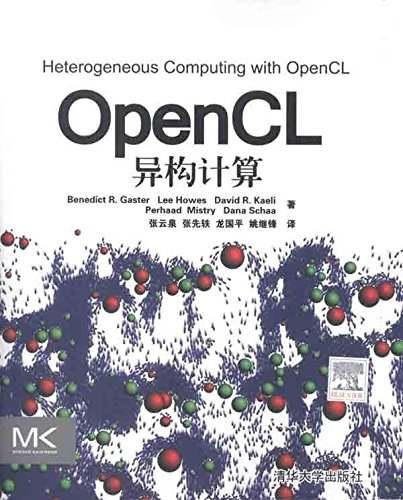Genuine OpenCL heterogeneous computing 9787302286851(Chinese Edition): JIA SI TE (Benedict R.Gaster...
