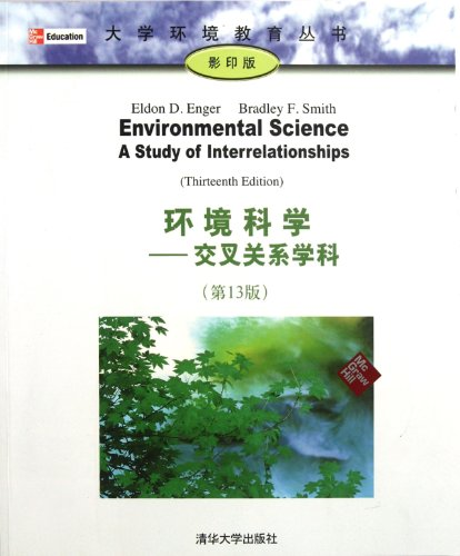 Test bank for environmental science 14th edition by enger.