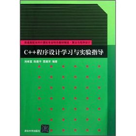 University undergraduate computer the professional characteristics textbook selection algorithms ...