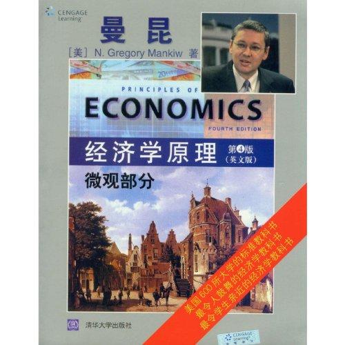 Principles of Economics: Microeconomics part (4th Edition): N. GE LEI