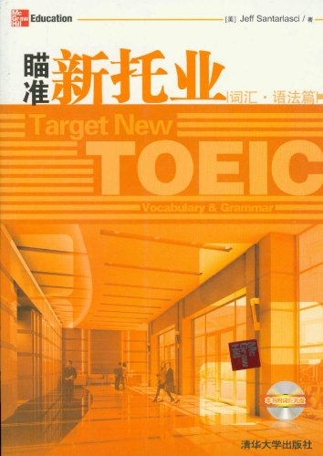 9787302301493 targeting new TOEIC (with CD-ROM vocabulary of grammar articles)(Chinese Edition): ...