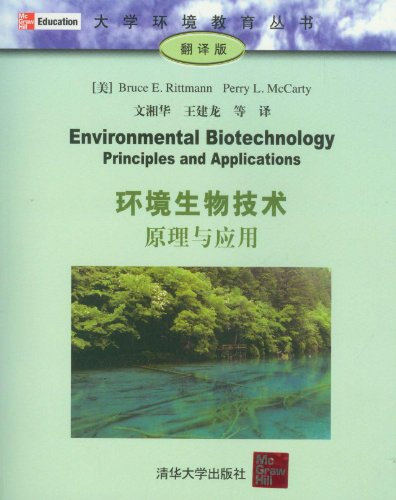 principles of environmental education