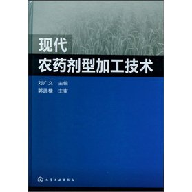 The mathematical foundations of economics and management: YIN XIAN JUN