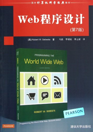 9787302310327: Foreign classic computer science textbook : Web Programming ( 7th Edition ) ( Accor days bookshop )