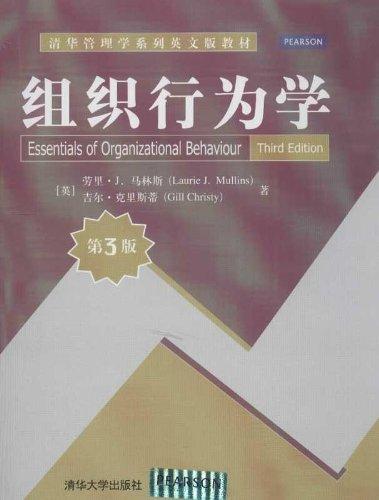 The Tsinghua Management Series English version textbooks: YING ) LAO