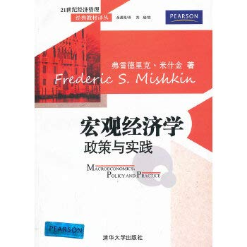 9787302329954: Macroeconomics: Policy and Practice(Chinese Edition)