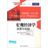 Macroeconomics: Policy and Practice(Chinese Edition): FU LEI DE