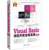 9787302337454: VisualBasic project development throughout Record - 3rd Edition - With 1DVD. Containing instructional videos . Source