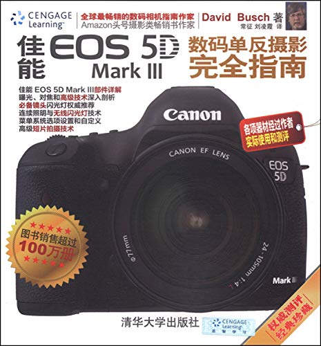9787302354017: Canon EOS 5D Mark 3 Complete Guide to Digital SLR Photography(Chinese Edition)