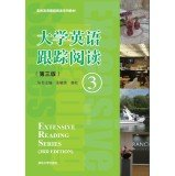 College English track reading (third edition) (College: JIANG YU FENG.
