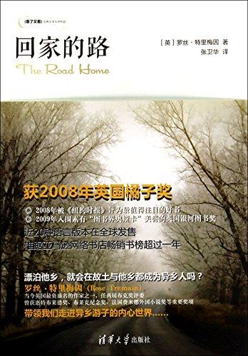 The Road Home(Chinese Edition): YING ] LUO SI TE LI MEI YIN . ZHANG WEI HUA YI