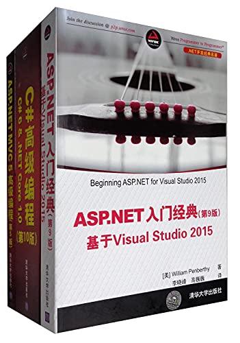 9787302390626: ASP.NET MVC 5 Advanced Programming .NET Developer Version 5 classics(Chinese Edition)