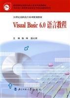 T VisualBasic6.0 language tutorial books(Chinese Edition): GENG KUN . WEN QIN RUN BIAN ZHU