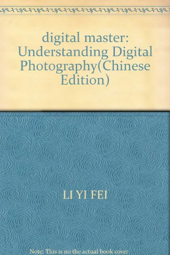 Textbook Digital master of the science and: LI YI FEI.