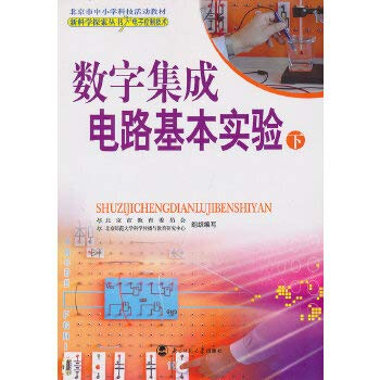 A science and technology activities in primary: LI YI FEI.