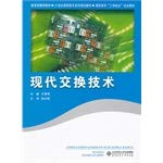 Modern switching technology of snow Hui 9787303091157J79(Chinese Edition): HUA XUE HUI