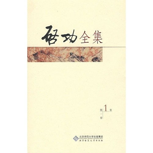 Genuine Qi Gong Complete Specials j . . Volume 1(Chinese Edition): BU XIANG