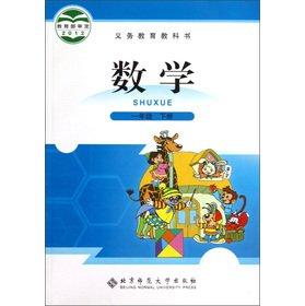 9787303153657: Yoshinori textbooks: Mathematics (Grade 1 copies)(Chinese Edition)