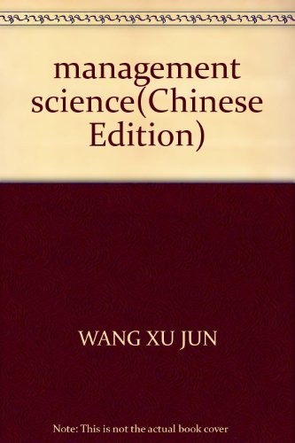 Genuine books l Fundamentals of Management(Chinese Edition): WANG XU JUN BIAN ZHU
