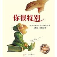 You Are Special (Simplified Chinese): Max Lucado