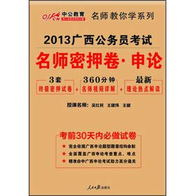 Central Radio and Television University textbooks: Korean Writing(Chinese Edition): LI FENG YU . ...