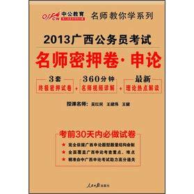 Central Radio and Television University textbooks: Korean Writing(Chinese Edition): LI FENG YU . ...