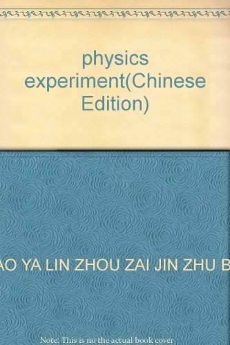 physics experiment(Chinese Edition): ZHAO YA LIN