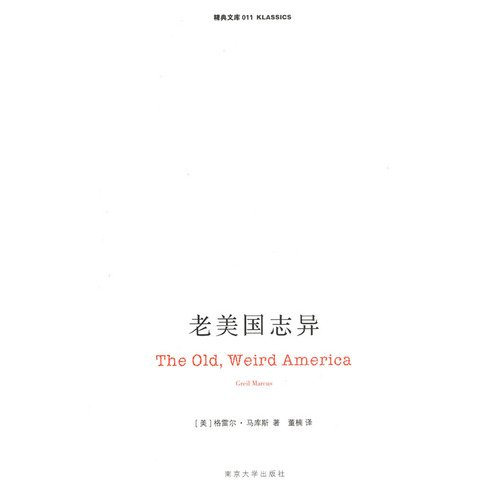 Genuine Zhiyi ] [ old American (U.S.: MEI ) MA