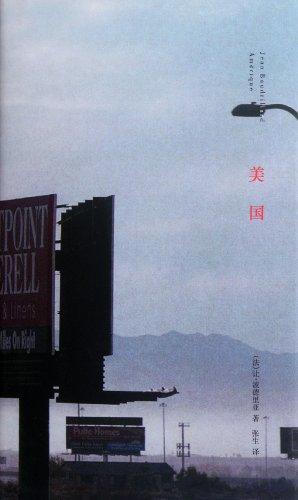 America (Chinese Edition): fa bo de