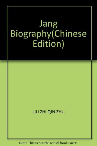 TT book Jang Critical Biography / Liu: LIU ZHI QIN