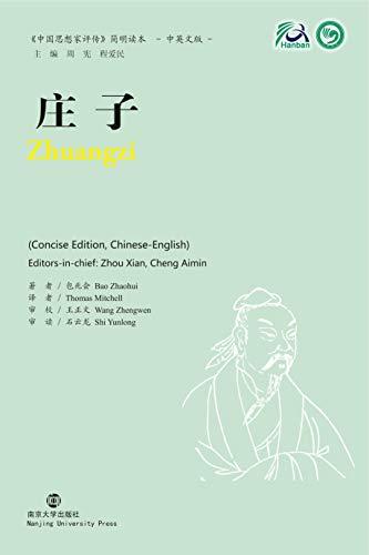 Zhuangzi -: Bao Zhaohui. Translated