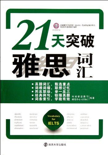 ielts band 9 vocabulary list pdf