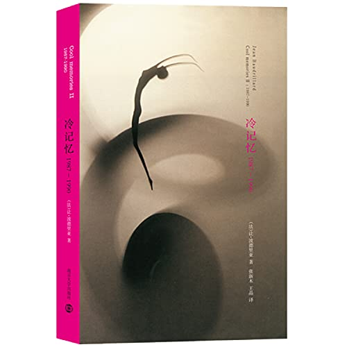 Cold memory :1987-1990(Chinese Edition): FA ) RANG
