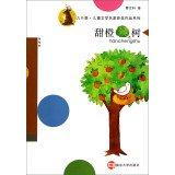 9787305132049: The sweet orange tree (Chinese Edition)