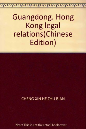 a discussion on hong kongs relations with china Established in 1966, the national committee on united states-china relations is a private, nonpartisan nonprofit organization that encourages understanding o.