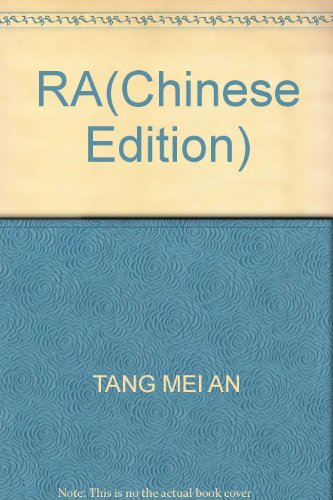 RA(Chinese Edition): TANG MEI AN