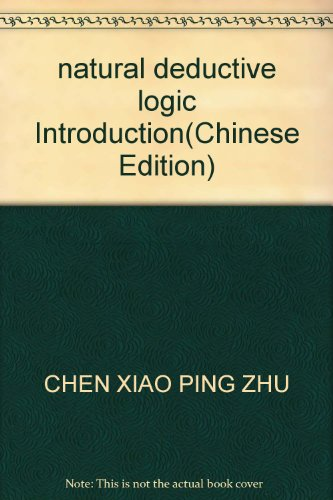 natural deductive logic Introduction(Chinese Edition): CHEN XIAO PING ZHU