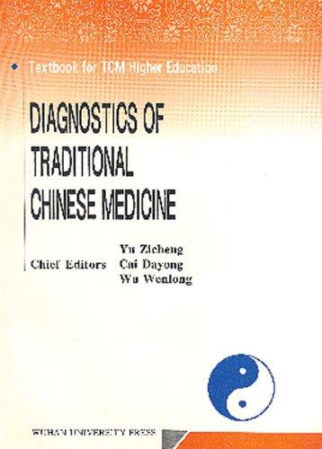 9787307025233: Diagnostics of Traditional Chinese Medicine