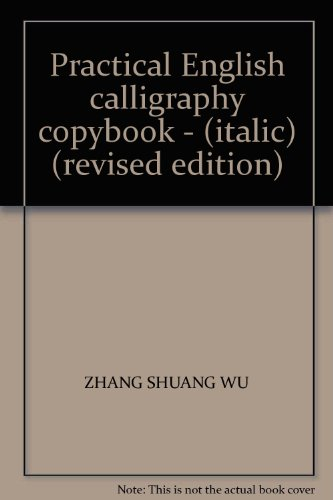 9787307043527: Practical English calligraphy copybook - (italic) (revised edition)
