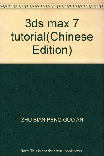 Computer textbook series: 3ds max7 tutorial(Chinese Edition): PENG GUO AN