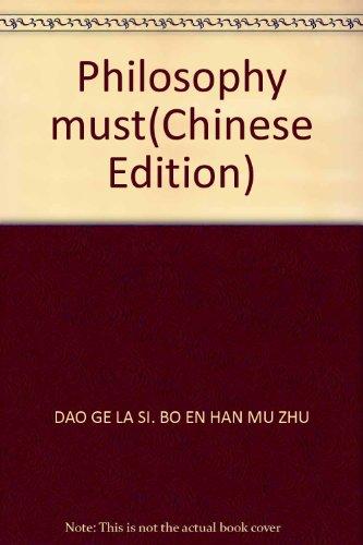 Philosophy must(Chinese Edition): DAO GE LA SI. BO EN HAN MU ZHU