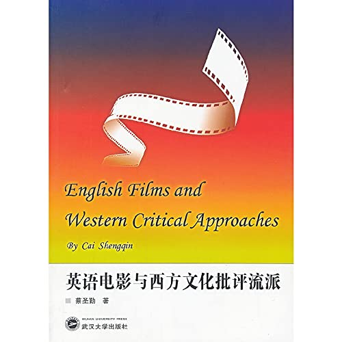 Genuine book English movie with Western culture criticism genre(Chinese Edition): CAI SHENG QIN